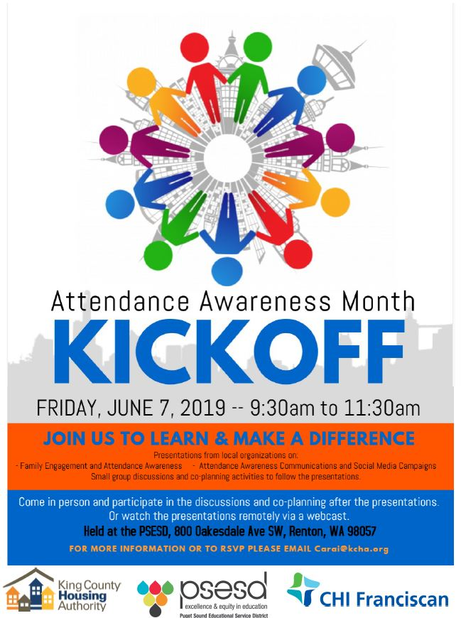 Attendance Awareness Month Kickoff Invitation 2019